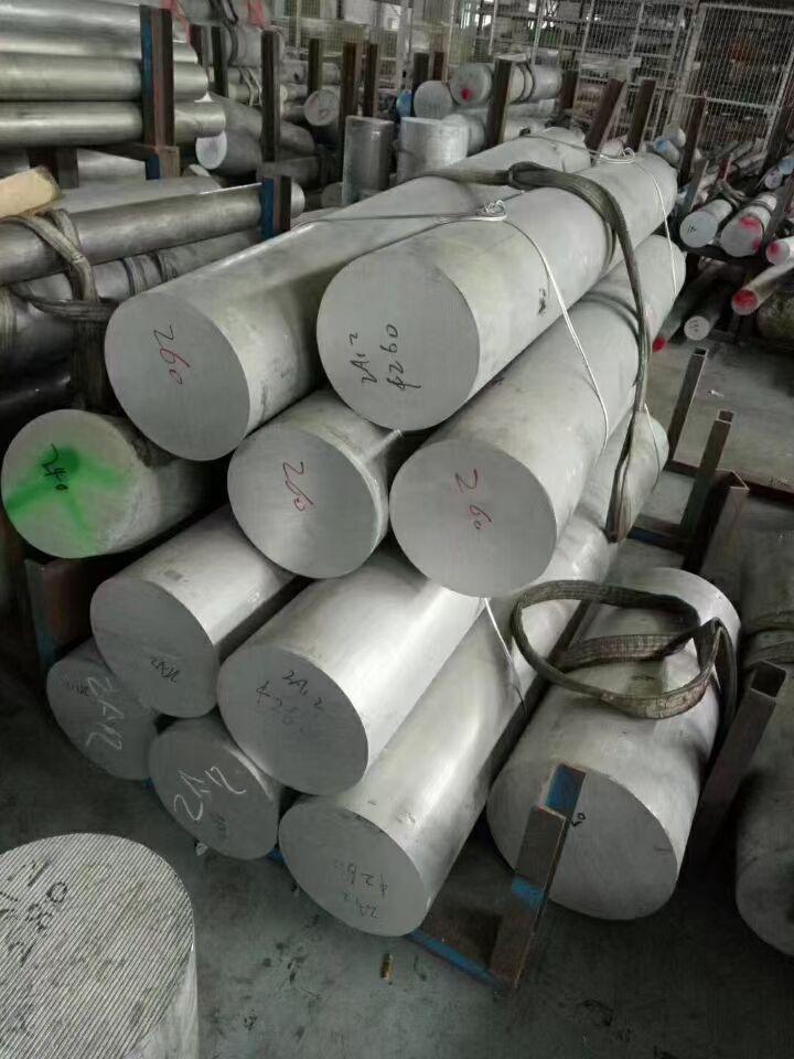 绍兴5056合金铝棒含量成分