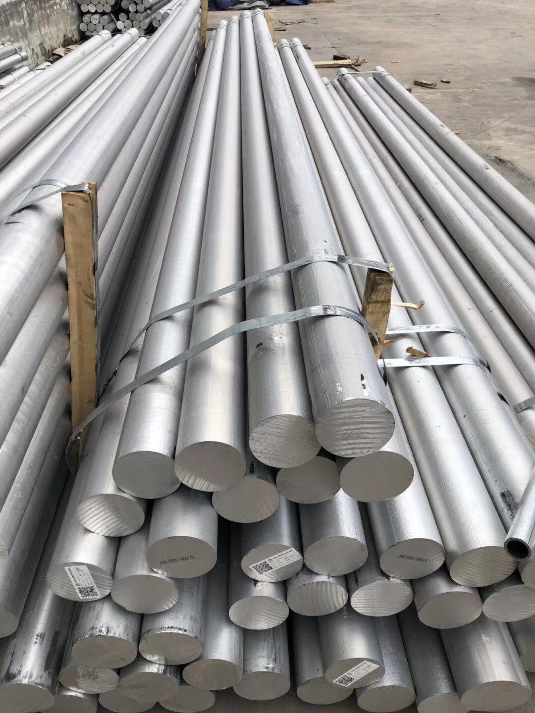 合肥5056合金铝棒含量成分