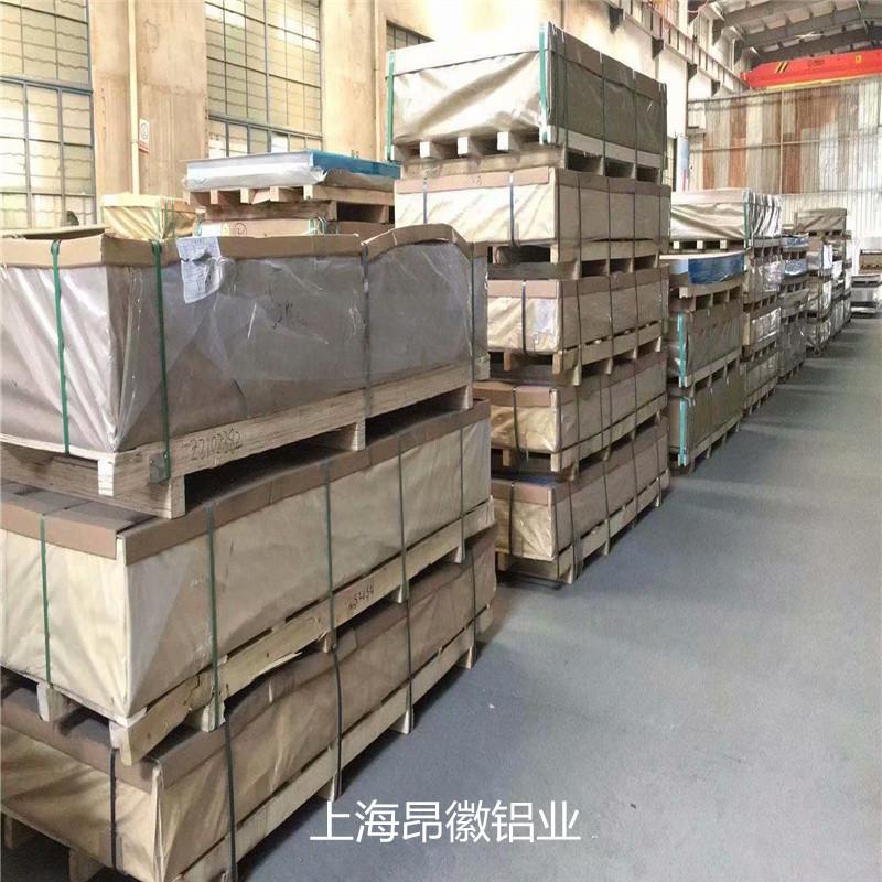 上海铝合金5754铝板厂