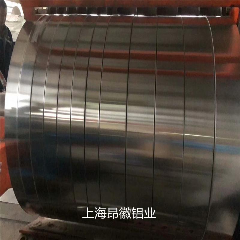 铝板 铝卷5754厂批发