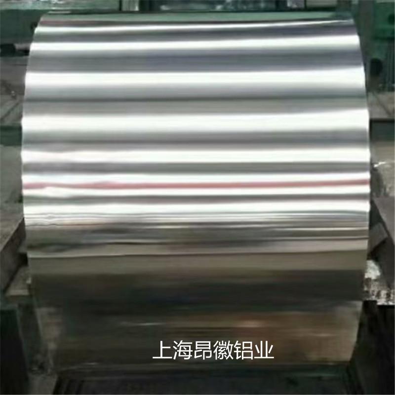 昂徽铝卷供应商