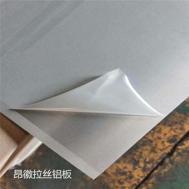 昂徽供应6063铝板库存