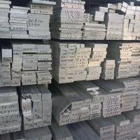 高硬度LY12铝排 国标铝排