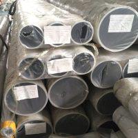 6061铝管焊接性