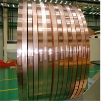C19150銅棒-銅板-銅帶