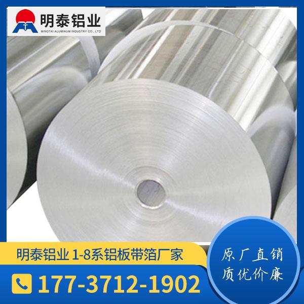 彩涂卷基材3105铝卷价格多少