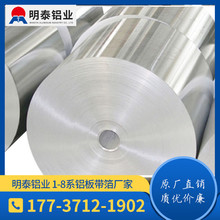 彩塗卷基材3105鋁卷價格多少