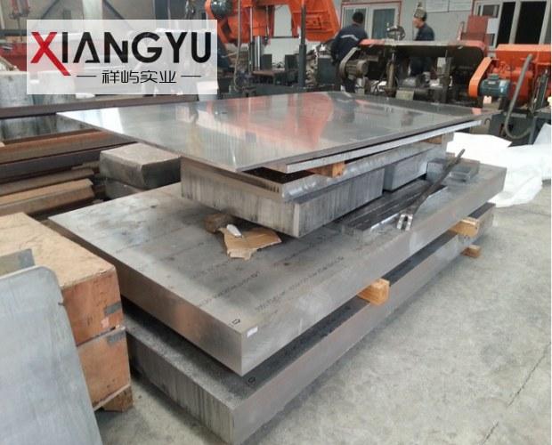 2A12高韧性铝板 超硬铝合金