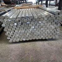 供应7075铝棒  防腐蚀铝棒