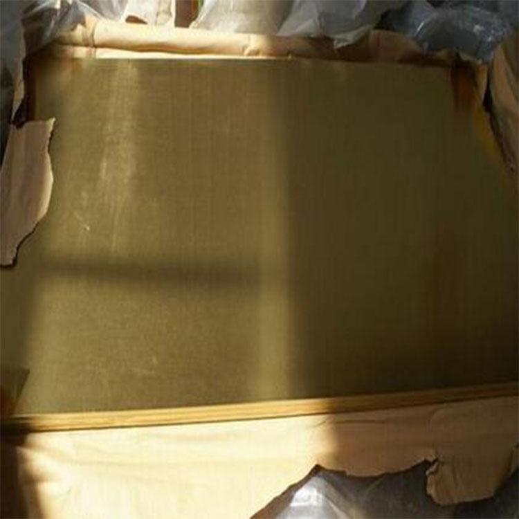 供應H65拉伸黃銅板
