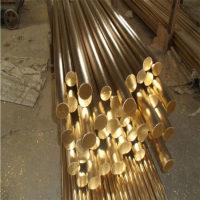 C3601铅黄铜棒 易车削黄铜棒