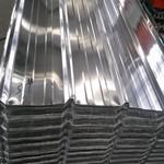 各种规格铝瓦楞板