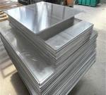 各规格保温铝板