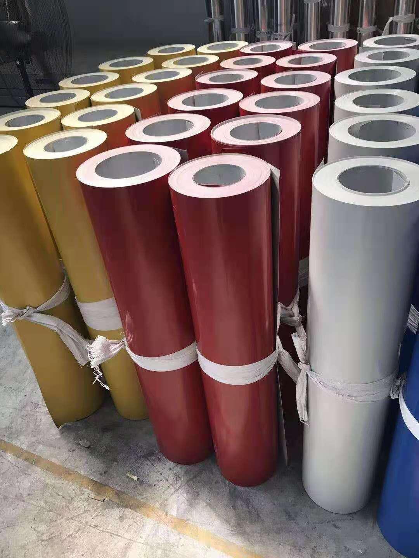 化工厂用07毫米管道保温铝皮