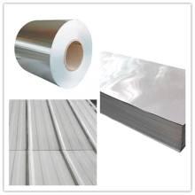 批发07毫米厚管道保温铝皮的价