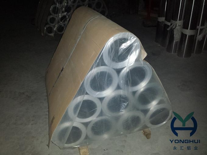 管道保温铝卷定尺裁剪分卷