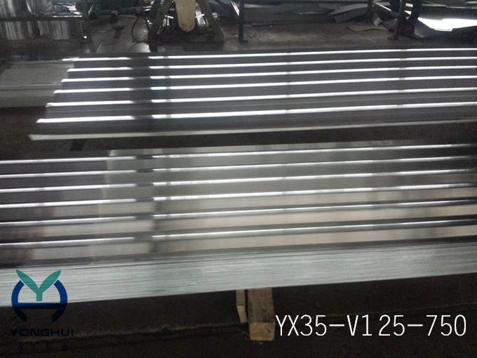 v125型压型瓦楞铝板
