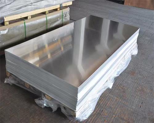 马鞍山新能源铝板带箱体盖