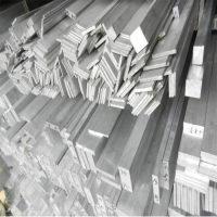 环保6063氧化铝排 耐冲击铝排