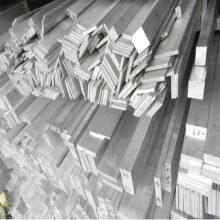 環保6063氧化鋁排 耐衝擊鋁排