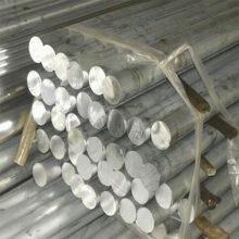 供應2024鋁棒  高精度鋁棒