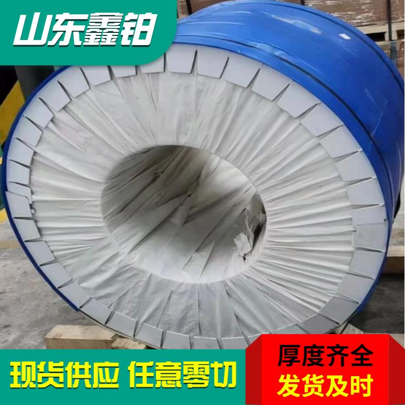提供保温铝板生产厂家