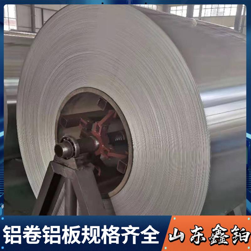哪里生产保温铝板现货