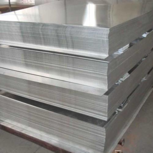 聊城1060保温铝皮供应
