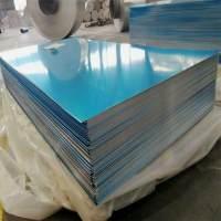 济南1060铝板厂家怎么联系