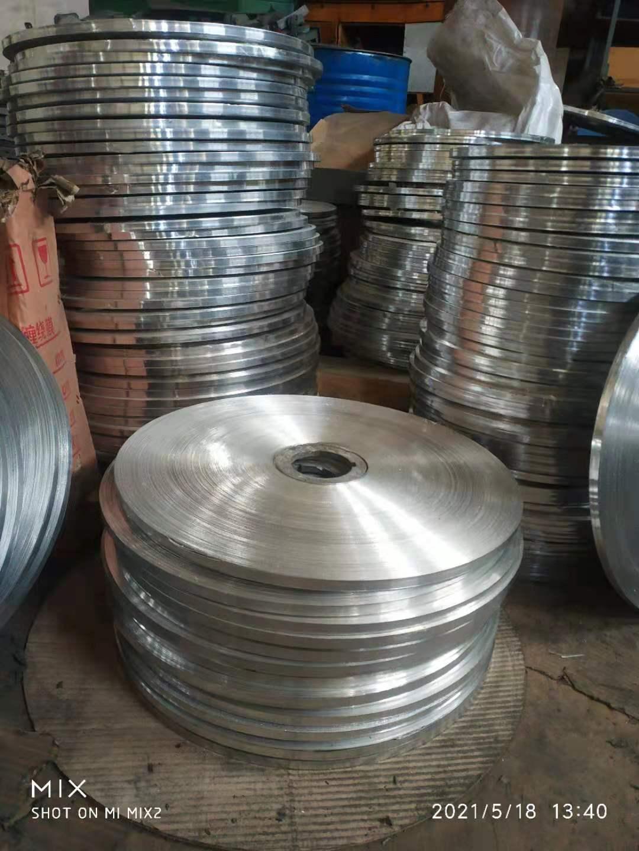 橡胶轮胎铝条形码序列号码软铝带条