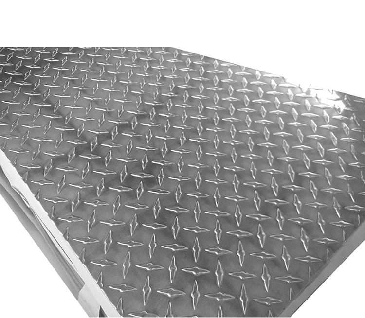 烟台1060铝板厂家怎么联系