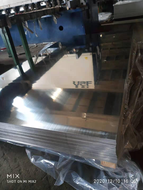 10601070铝板4毫米厚6毫