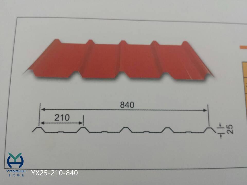yx25-210-840型压型板