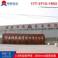 PCB铝基线路板用5052铝板