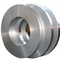 環保2024鋁帶  高彈力鋁帶