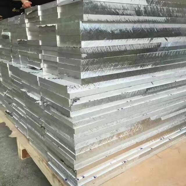 1A97铝合金