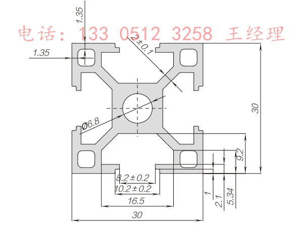欧标30铝型材