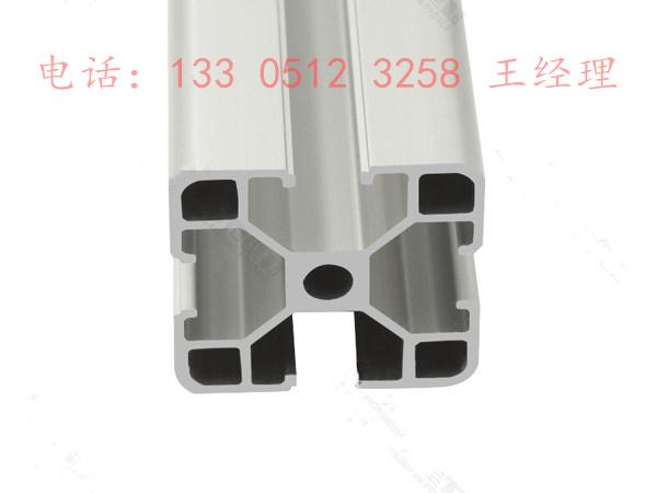 欧标40工业铝型材