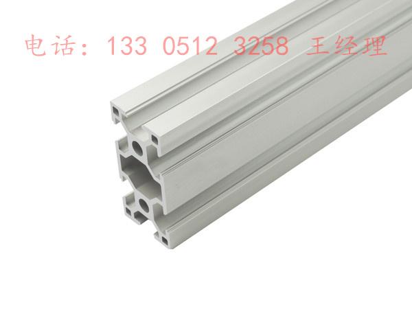 直角欧标铝型材