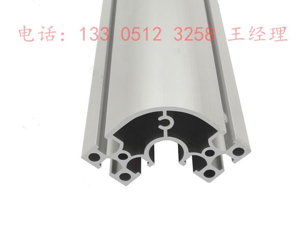 立柱半圆铝型材