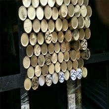高精度H62黄铜棒无铅环保黄铜棒