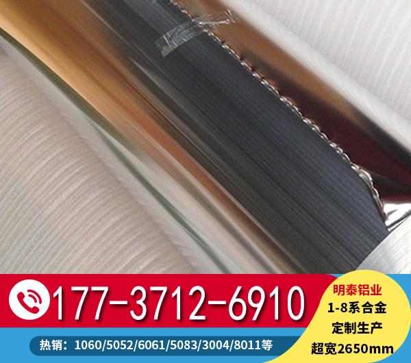 8011o铝箔餐盒料基材