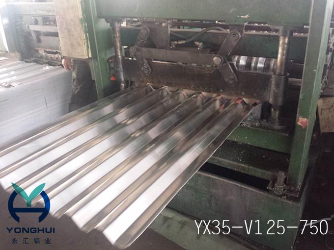 1点5毫米超厚750型压型铝板