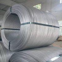 鋁杆鋁粒鋁豆鋁絞線9點5mm12