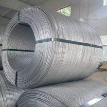 铝杆铝粒铝豆铝绞线9点5毫米12