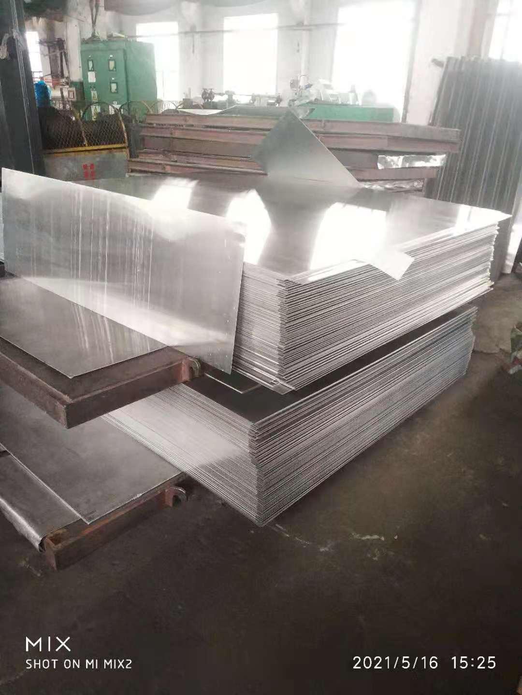 1060 O态铝板延伸率50
