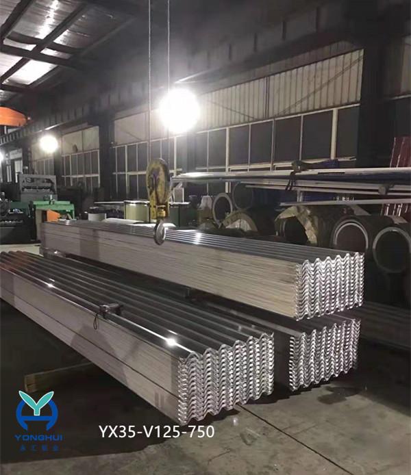 永汇铝业压型铝板即铝合金压型板