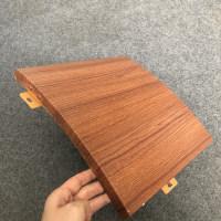 包柱铝单板转印木纹铝板工厂定制