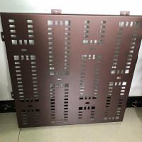 古铜色冲孔铝板镂空铝单板工厂批发