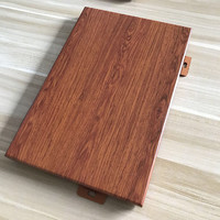 热转印木纹铝单板电梯包边铝板